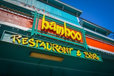 We love to eat at Bamboo Restaurant in Hawi
